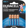 DURACELL ULTRA BATTERY AAA 4/Card Pack of 4